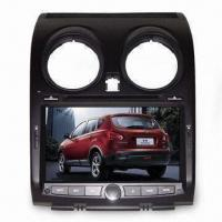 China Special Car DVD/GPS for Nissan Qashqai, with 4 x 45W Amplifier and Real Time Clock Function wholesale