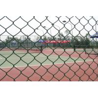 China Chain link fence wholesale