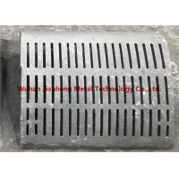 China Chain Grate Machine Cr25Ni20 Material Heat Resistant Casting wholesale