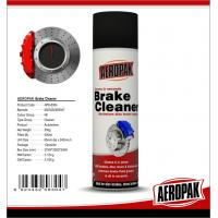 China AEROPAK Car Care Cleaner brake parts cleaner and Car Automobile Care Grease Suit wholesale