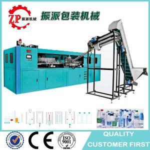 China PET 6-cavity automatic blow molding machine factory from China Guangzhou Dongguan on sale