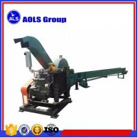 Quality disc type wood chipper mill wood chips production machine for sale