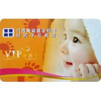 China Membership Card,loyalty card,plastic card,PVC card wholesale