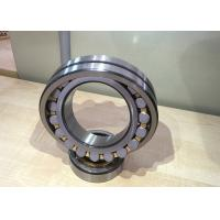 China Durable Spherical Roller Stone Crusher Bearing 21314E CE ISO Certificate Self - Aligning Bearing wholesale