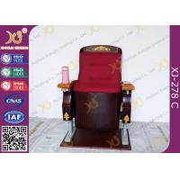 China Wooden Armrest Vintage Cinema Theater Chairs With Golden Flower / Cup Holder wholesale