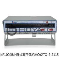 China Industrial Anti Static Air Blower , KP1005B Small Horizontal Type ESD Safe Fans wholesale