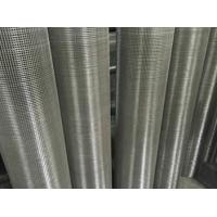 China Construction Site Anti Cracking Welded Wire Mesh , Stainless Steel Woven Wire Cloth wholesale