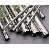 China Stainless Steel Ornamental Round Tube wholesale