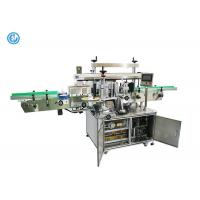 China Double Sides Wrap Automatic Bottle Labeling Machine , Can Jar Labeling Machine wholesale