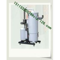 China China Plastics Central Feeding System White Color Central Filter OEM Supplier wholesale