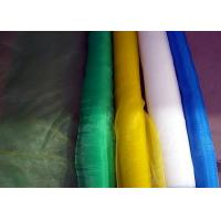 China Industrial Polyamide filter fabric micron polyester nylon mesh filter wholesale