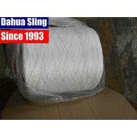China Polyester Webbing Roll With Logo Stamped , White Polyester Yarn wholesale
