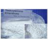 China Primoteston Test Enanthate Raw Testosterone Powder Testosterone Enanthate wholesale