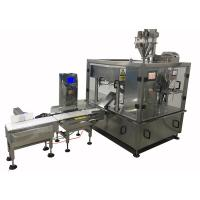 China soft drink liquid filling stand up pouch filling and sealing machine wholesale