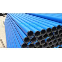 China HDPE water pipe and flexible PE pipe wholesale