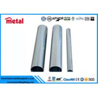 China Q215B Seamless Hot Dipped Galvanized Pipe , Silver DN150 Schedule 60 Steel Pipe wholesale