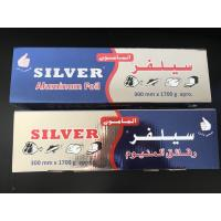 China Food Cooking Heating Aluminum Foil Moisture Proof Heavy Weight Design wholesale