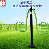 China high quality gym equipment outdoor fitness gym equipment wholesale