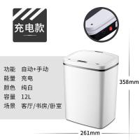 China Environmentally Friendly Automatic Motion Sensor Trash Can For Hotel Customized Size wholesale
