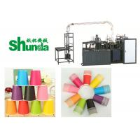 China Automatic Paper Tea Cup Making Machine High- Speed wholesale
