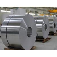 China 8011 8006 3003  Aluminium Foil Industry Food Grade Aluminum Foil O Temper wholesale