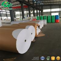 China Laminating Film Thermal Paper Jumbo Rolls , Jumbo Thermal Paper Virgin Pulp Style wholesale