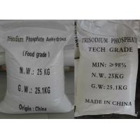 China Industrial Water Treatment Chemicals Cleaning Powder 98% TSP Sodium Phosphate wholesale