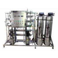 China 500LPH Output Stainless Steel Reverse Osmosis Water System With Security Filter wholesale