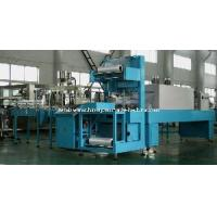 China Automatic PE Film Shrink Wrapping Packing Machine WD-150A wholesale