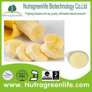 China pure natural factory supply organic banana powder wholesale