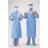 China Surgical Gown for  hospital good quality with good prices wholesale