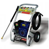 China QH-150 High quality metal car washer with CE/CB for India market for household wholesale