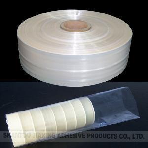 China PVC Shrink Film wholesale