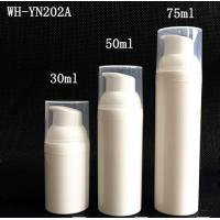 China empty 30ml  50ml 75ml plastic refillable cosmetic airless bottle with pump cover wholesale