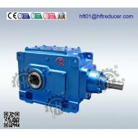 China Electric Motor Helical Gear Reducer Box High Torque for Industrial wholesale