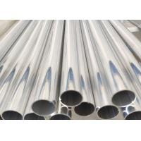 Quality Polishing Anodized 6063 -T5 Industrial Aluminum Profile Aluminum Tubing for sale