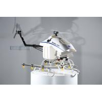 China Sight Range Radio Controlled Crop Dusting Helicopter with Maximum 15KG Effective Payload Capacity wholesale