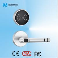 China H2-Y Zinc alloy hotel furniture locks magnetic smart lock system for home on sale