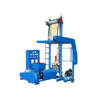 China Agricultural film blowing machine (2-4Meter) wholesale