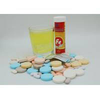 China Fast Absorption Private Label Effervescent Tablets / Ferrous Iron Effervescent Tablets wholesale