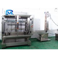 Buy cheap Alcohol Liquid Bottling Machine / Stainless Steel Liquid Filling System from wholesalers