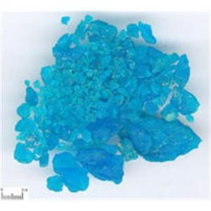 China Copper Sulfate Pentahydrate wholesale