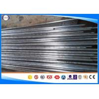 China St37.4 Cold Rolled Steel Pipe For Mechanical DIN 2391 Precision Standard wholesale