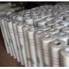 China 3.2 x 3.2mm fiberglass mesh tape wholesale
