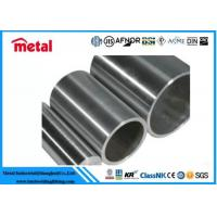 China Extrusion Polished Structural Aluminum Tubing For Auto Parts Mechanical wholesale