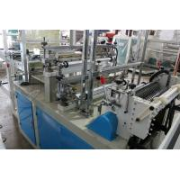 China Cold Cutting Plastic Express Bag Making Machine High Efficiency 700kg wholesale