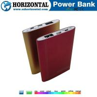 Buy cheap Hot sale new most popular mobile power bank,slim power bank 5000mah from wholesalers