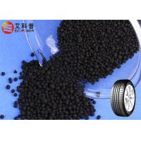 China Silane Coupling Agent TS - 69C 50% TS 69 And 50% Carbon Black Solid Admixture Black small pellet wholesale