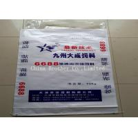 China Sheep / Pig Feed Large Woven Polypropylene Bags , Bopp Laminated Poly Feed Bags 100kg wholesale