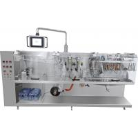 China Chocolate  / Food Horizontal Form Fill Seal Packaging Equipment Packaging Speed 100-120ppm wholesale